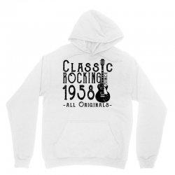 rocking since 1958 Unisex Hoodie | Artistshot