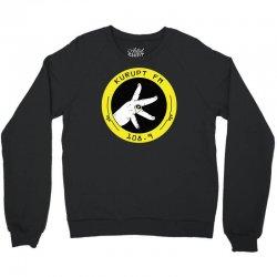 kurupt fm throw Crewneck Sweatshirt   Artistshot