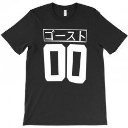 cyberpunk ghost jersey japanese anime kawaii club kid cyber goth jerse T-Shirt | Artistshot
