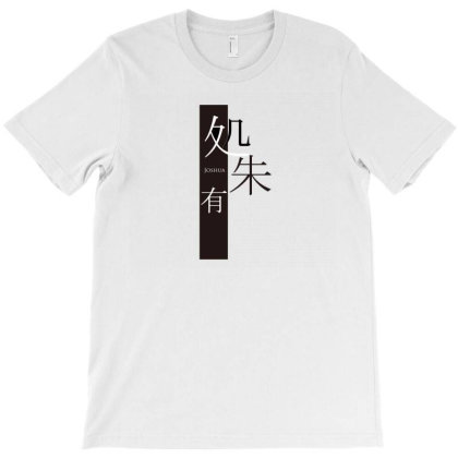 Japan T-shirt Designed By Disgus_thing