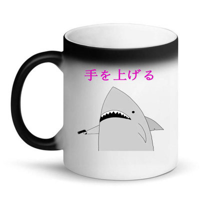 Japanese Fish Hold Up Magic Mug Designed By Agnes Mond