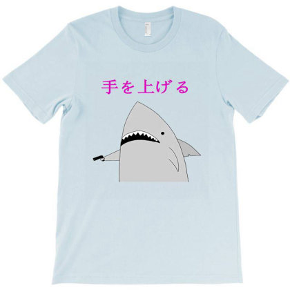 Japanese Fish Hold Up T-shirt Designed By Agnes Mond