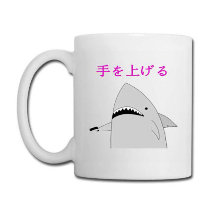 Japanese Fish Hold Up Coffee Mug Designed By Agnes Mond