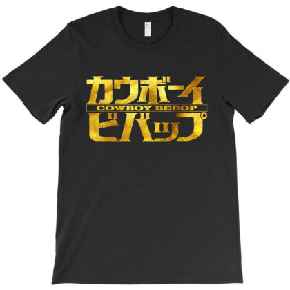 Cowboy Golden T-shirt Designed By Trusttees