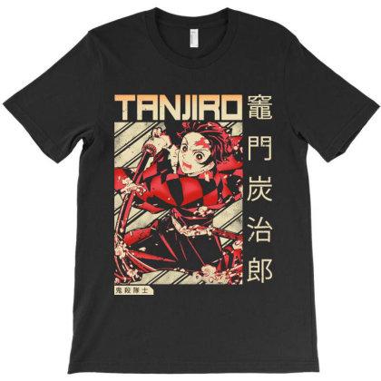 Demon Slayer Kimetsu No Yaiba T-shirt Designed By Trusttees
