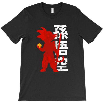 Dragon  Goku T-shirt Designed By Trusttees