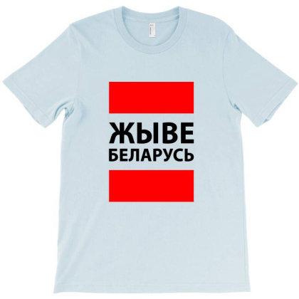 Belarus Original Merch T-shirt Designed By Willo