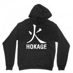 Hokage Unisex Hoodie   Artistshot