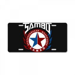 1 sambo License Plate | Artistshot
