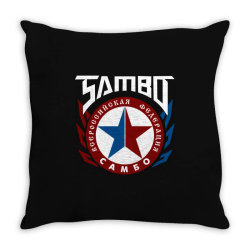 1 sambo Throw Pillow | Artistshot