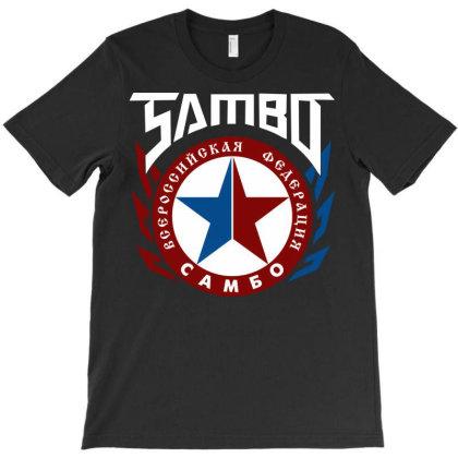 1 Sambo T-shirt Designed By Pujangga45