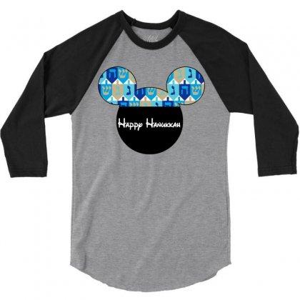 Hanukkah Dreidal Ears 3/4 Sleeve Shirt Designed By Tshirt Time