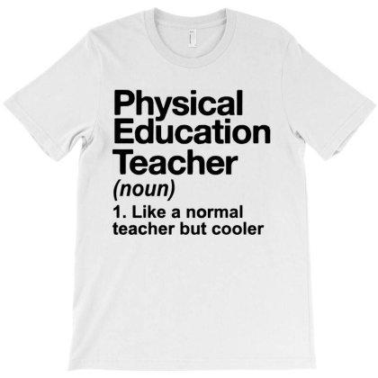 Education Teacher T-shirt Designed By Delicous