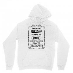 vintage legend was born 1981 Unisex Hoodie | Artistshot
