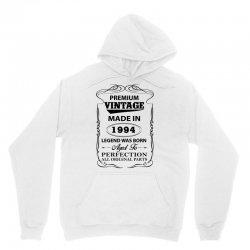 vintage legend was born 1994 Unisex Hoodie | Artistshot