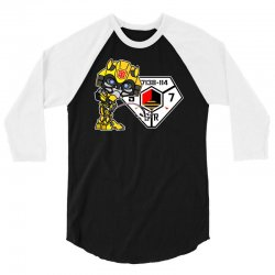 bumblebee peeing   sector 7 v2 3/4 Sleeve Shirt | Artistshot