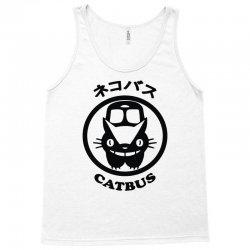 catbus Tank Top | Artistshot