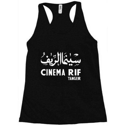Cinema Rif Tanger  T Shirt Racerback Tank Designed By Shadowart