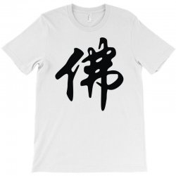 chinese sign for buddha   solid black T-Shirt | Artistshot