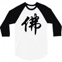 chinese sign for buddha   solid black 3/4 Sleeve Shirt | Artistshot
