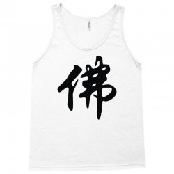 chinese sign for buddha   solid black Tank Top | Artistshot
