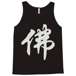 chinese sign for buddha Tank Top | Artistshot