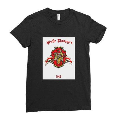 Belarus Original Merch Ladies Fitted T-shirt Designed By Dizzytrina