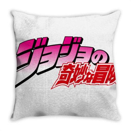 Jojos Manga Throw Pillow Designed By Veriheranto