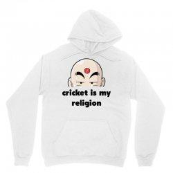 cricket is my religion Unisex Hoodie | Artistshot