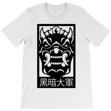 Dark Army Mask T-shirt Designed By Monstore