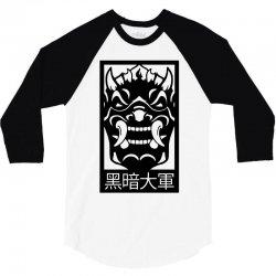 dark army mask 3/4 Sleeve Shirt | Artistshot
