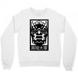 dark army mask Crewneck Sweatshirt | Artistshot