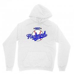 best husbond since 2008 baseball Unisex Hoodie   Artistshot