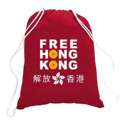 For Hongkong Drawstring Bags Designed By Dinar
