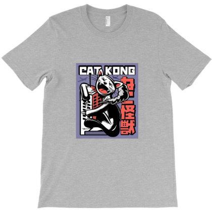 Cat Kong T-shirt Designed By Harriet