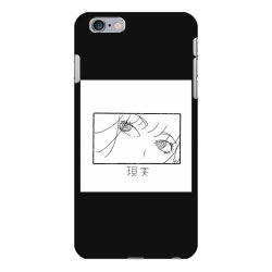 reality genjutsu   by nina j  t shirt iPhone 6 Plus/6s Plus Case | Artistshot