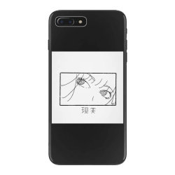 reality genjutsu   by nina j  t shirt iPhone 7 Plus Case | Artistshot