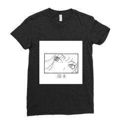 reality genjutsu   by nina j  t shirt Ladies Fitted T-Shirt | Artistshot