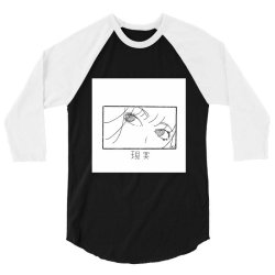 reality genjutsu   by nina j  t shirt 3/4 Sleeve Shirt | Artistshot