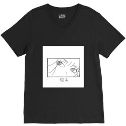 reality genjutsu   by nina j  t shirt V-Neck Tee | Artistshot