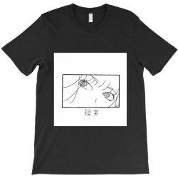 reality genjutsu   by nina j  t shirt T-Shirt | Artistshot