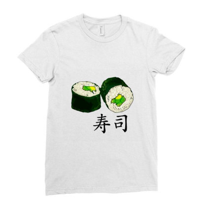 Avocado Sushi Love Classic T Shirt Ladies Fitted T-shirt Designed By Blackheart