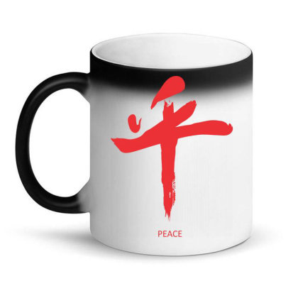 Font Magic Mug Designed By Mx Design