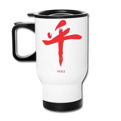 Font Travel Mug Designed By Mx Design