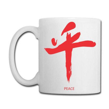 Font Coffee Mug Designed By Mx Design