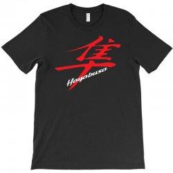 hayabusa kanji logo T-Shirt | Artistshot