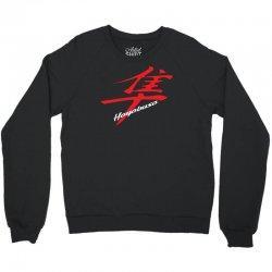 hayabusa kanji logo Crewneck Sweatshirt | Artistshot