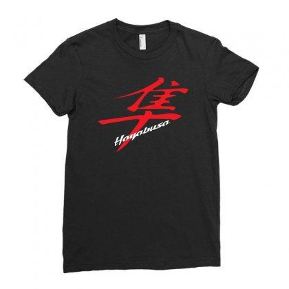 Hayabusa Kanji Logo Ladies Fitted T-shirt Designed By Henz Art