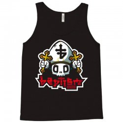 baptism records Tank Top | Artistshot