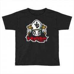baptism records Toddler T-shirt   Artistshot